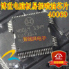40069  automotive computer board 30558 automotive computer board