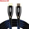 Newman (Newmine) HT-1084 HDMI кабель версии 2.0 4K HDTV проекторы ноутбук мониторы линия кабель 2 м