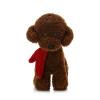 Бо Вэнь Сюн (BOWENBEAR) Бронте собака кукла плюшевые игрушки куклы модели шарфы темно-коричневый 32см высокой