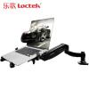 Песни (Loctek) D5F ноутбука охлаждение стойки подставки с вентилятором USB