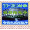 50PCS/lot IRFR3710ZTRPBF FR3710Z 100V/42A TO-252 50pcs lot aod480 d480 to 252
