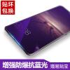 Хорошо легко придерживаться Huawei mate9 стальной мембраны сотовый телефон фильм высокой четкости Blu-Ray mate9 анти-отпечатков пальцев доказательство мобильный телефон фильм подходит для Huawei Mate9 проигрыватель blu ray lg bp450 черный