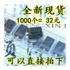 UF4005 US1J SMA 1A/600V DO-214AC smaj16ca sma do 214ac