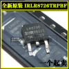 Free shipping 10pcs/lot IRLR8726TRPBF IRLR8726 LR8726 TO-252 MOS field effect transistor new original quality assurance free shipping 5pcs lot 19n60e 19n60 lcd transistor to220 new original