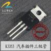 K3353  automotive computer board lacywear s4381602 3353