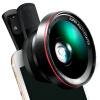 Новизна (LIEQI) LQ-025 анти-искажения широкоугольный макрообъектив мобильный телефон пакет Apple, Huawei внешняя камера автоспуска объектив камеры черный гаджет объектив activ lieqi lq 001 black 41704