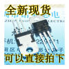 BD911   15A/100V TO-220 irl540npbf irl540 to 220 100v 36a