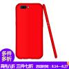 Yomo OPPO R11 плюс телефон оболочки телефон случае кожа чувствовать себя полностью обрезные Hard Case Китайский красный телефон андроид недорого китайский