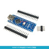Nano V3 ATmega328/CH340G, Micro USB, Pin headers NOT soldered. Compatible for Arduino Nano V3.0 мастурбатор nano toys nano