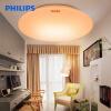 Philips (PHILIPS) светодиодные фонари балкон проходах огни коридор потолок лампа 16W теплый свет Hengfei philips 12627cp