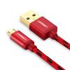 Кабель Micro USB для зарядки и передачи данных UGREEN кабель red line classic micro usb 2м белый