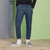 Semir (Semir) стрейч джинсы мужчина 2017 года мужские осень спортивные брюки брюки ноги луч 11316241118 денима синий M джинсы camomilla ilove джинсы стрейч