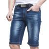 JiuMu Jeep мужские джинсы узкие брюки 2017 лето новые джинсы мужские шорты мужские