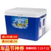 Yuchi (yooch) автомобильный инкубатор холодильник морозильник 27 литров 4 упаковки для льда холодное хранение здоровье защита окружающей среды на машине барбекю автомобильный холодильник электрогазовый unicool deluxe – 42l