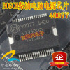40077  automotive computer board tle4729g automotive computer board