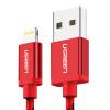 Зеленый United MFI сертификации 6 / 5s / 7 поддержки Apple кабель USB телефон зарядное устройство кабель линии электропередачи iphone5s / 6s / 7P / SE / Ipad про / воздуха 0,5 метров 40478 Red mk original mfi сертифицирован для iphone кабель usb upgrade 1 м короткая быстрая зарядка usb кабель для iphone 6s 6 плюс 5 5s mfi
