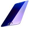 Средства [3 - полноэкранный анти-синий продукт] Hyun iphone6 / 6с стал фильм Apple, 6 / 6с полноэкранного анти-синего полный охват мобильного телефона пленки доказательства, отпечатки пальцев доказательства черного esr xiaomi 6 закаленной пленки полноэкранного синего света xiaomi 6 мобильный телефон фильм черный