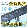 BC807-40 BC807 5C SOT23  все цены