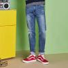 Semir (Semir) Осень 2017 мужские джинсы мужские брюки Корейский приливные Тонкий отверстие стрейч брюки ноги джинсы темно-синие брюки 11,316,241,003 30