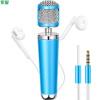 Sony Ericsson (soaiy) микрофон V11 сотовый телефон и петь национальный K микрофон песня конденсаторный микрофон синий якорь живой телефон ботинки трекинговые the north face the north face th016amvyk36