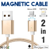 Keymao Magnetic Phone Kabel Data Lightning Charger Cable 2-in-1 Micro USB for iPhone 7 7 plus 6 6s Plus iPad Samsung S6 S7 S8 p keymao luxury flip leather case for samsung galaxy s7 edge