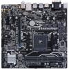 Asustek (ASUS) PRIME A320M-K материнской платы (AMD A320 / Socket АМ4) сова noctua nh l9x65 se ам4 куллер процессора amd ам4 интернет тепловая труба 4 9см вентилятор 65мм высокий
