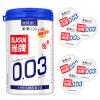 Elasun Классические ультратонкие презервативы из Таиланда 0.03 мм 20 шт. elasun импортные презервативы 24 x 2 шт смазочное средство 60 г