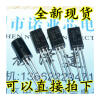 C2655-Y 2A/50V TO-92 10pcs 2sc2655 c2655 to 92l