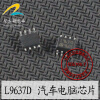 L9637D  automotive computer board tle4729g automotive computer board