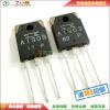 2SA1303 A1303 TO-3P irfp350 to 3p