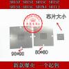 цена на SR1SF SR1SE SR1SC SRISF SRISE SRISC SR1W4 SR1YJ