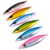 1PC Jigging Lure Lead fish 180G / 11.5CM Metal Jig Fishing Lure Paillette Knife Wobbler Искусственный жесткий лазерный луч 5pcs lot soft bait wobbler jigging 6 5cm 2g fishing lure curly tail grub artificial panfish crappie bream trout crankbait