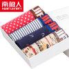 Nanjiren Мужские трусы-боксеры 4 шт. в коробке jianjiang мужские трусы боксеры 2 шт