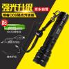 Блог (Bocca) D09 модернизированы водонепроницаемый перезаряжаемый фонарь светодиодный фонарик фокусировки 18650 аккумуляторная батарея лития с руки веревкой + вешала e blog led