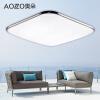 Aooduo меблировка (AOZZO) спальня светодиодная потолочная лампа Nordic простое освещение квадратная гостиная балкон освещение 52,5 * 52,5CM уровень затемнения 32W CL40355