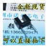ITR9608 9608 DIP-4 itr9608 9608 dip 4