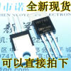 IRF740 IRF740PBF TO-...