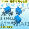 3362P-105 1M momentum часы momentum 1m sp17ps0 коллекция heatwave