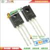 2SA1480 A1480  TO-126F 300V 100mA paradigm sa 35 v 2