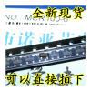 MCR100-6 SOT-23 MCR16   1A/400V 100 pcs capacitor 450v 68uf 13x50 68uf 450v 13 50 400v 47uf 16x25 47uf 400v 16 25 400v 22uf 13x20 22uf 400v 13 20