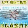 BZX55C3V6 1/2W  3.6V 0.5W D0-35 bzx55c2v0 1 2w 2 0v 0 5w d0 35