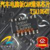 TJA1054T  automotive computer board кайло диггера truper tja 1 19647