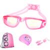 Youyou детей очки для мужчин и женщин молодежные плавательные очки костюм колпачок удобный и мягкий для детей 6338 покрытие розовый очки молодежные