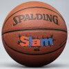 [Супермаркет] Джингдонг Спалдинг SPALDING 74-414 улице ураган PU баскетбол крытый и открытый общий баскетбол [супермаркет] джингдонг спалдинг spalding 74 582y маленькие дети баскетбол баскетбол no 5