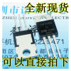 IRFZ46N 55V/53A/16.5  TO-220 MOS irf5305 irf5305pbf to 220 31a 55v