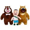 Новый ювенильный Boonic Медведь Медведь пристанищем Сюн Сюн Erguang голова конек Медведь плюшевой игрушки куклы 33см парк Медведь Медведь две сильные ювенильный лысый 30см
