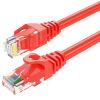Красный 10 м Shanze (SAMZHE) шесть кабель CAT6 гигабитный сетевой внутренний 8-жильный кабель 6 класса PC-TV кабель маршрутизатор RED-6100 shanze samzhe wxl 6010 шесть восемь проводная витая cat6 скорости gigabit компьютера сетевой кабель прыгун бледнозеленые 1 м