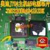 TMS320DRA342AZDK A5  automotive computer board tle4729g automotive computer board