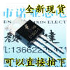 MJE13003-2 E13003-2 TO220 5pcs xl4016e1 to220 5 xl4016 to220 free shipping