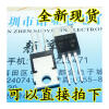 IRF3710 MOSFET N 100V/57A TO-220 irf3710pbf mosfet n 100v 57a to 220